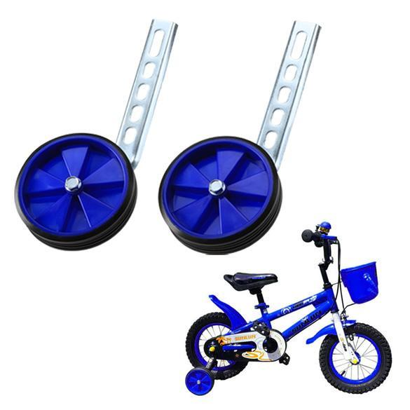 new training wheels 12 20 kids bike replacement parts. Black Bedroom Furniture Sets. Home Design Ideas