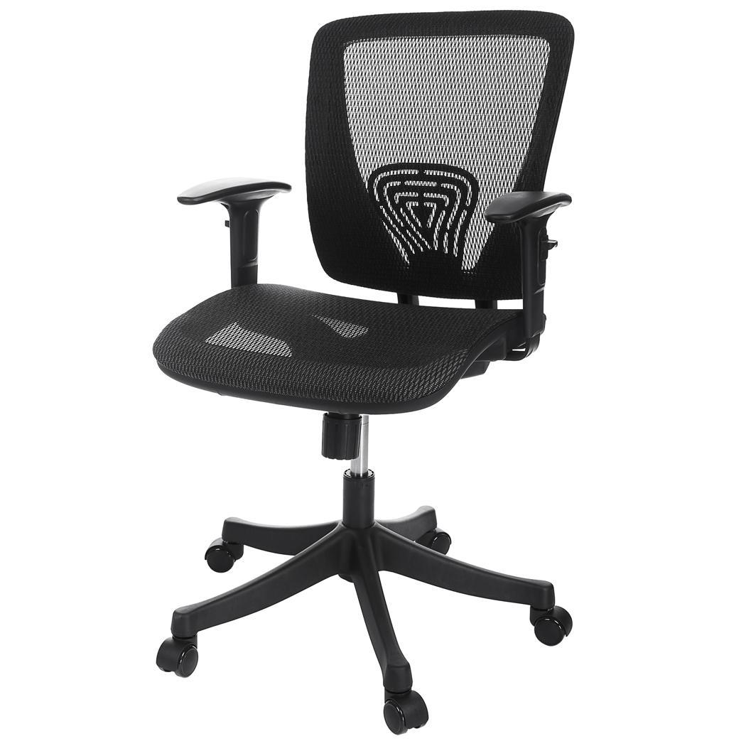 top modern ergonomic mesh office chair lumbar support adjust